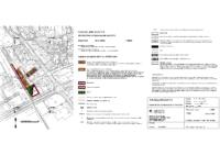 Kaavakartta_Keskustan_AKM_Ehdotus_19.8.2020